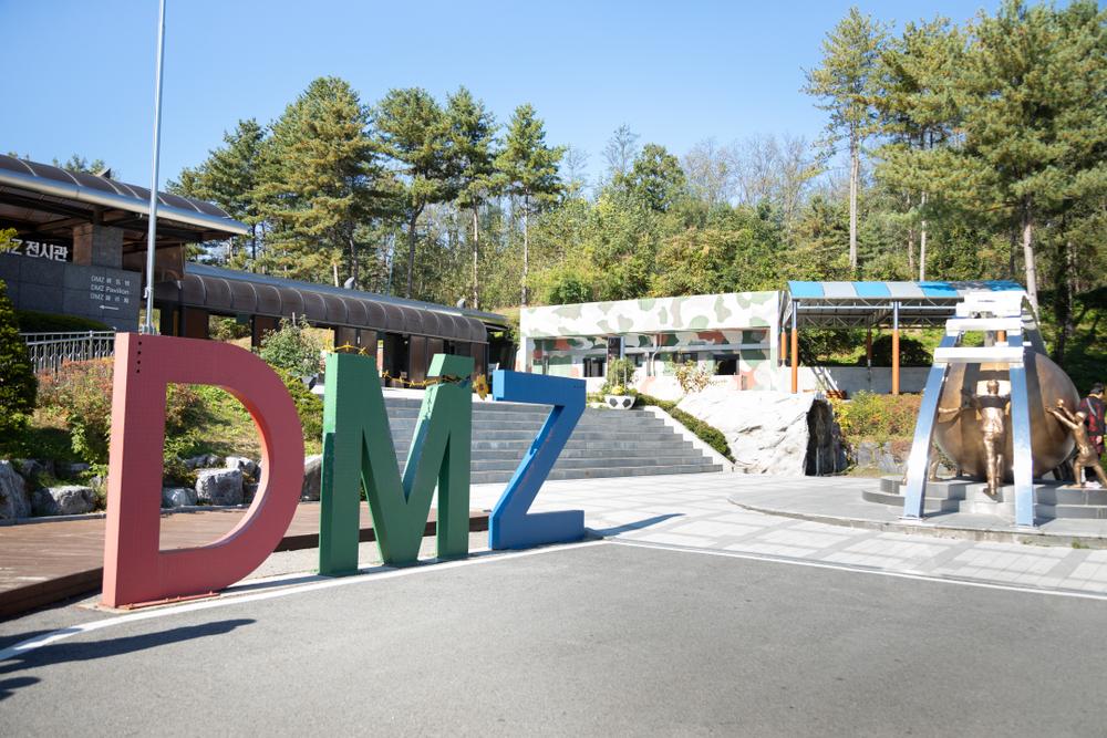 Korea, DMZ
