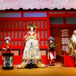 Geisha shows and murder rooms in downtown Japan