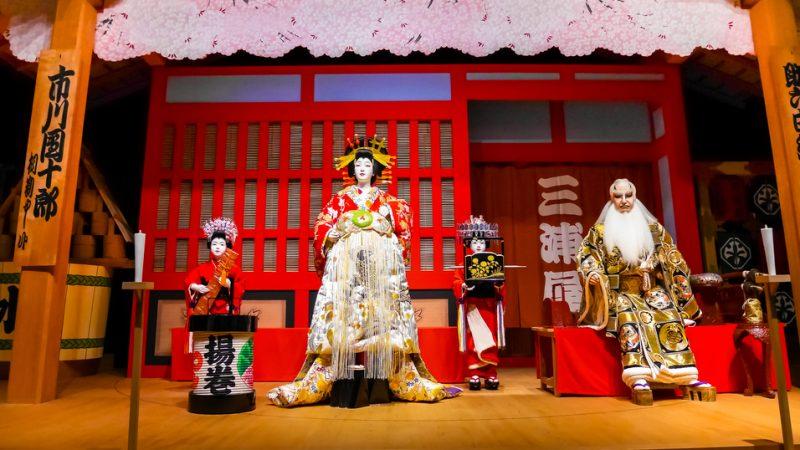 Geisha show Japan