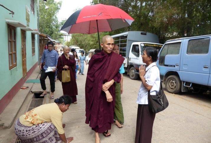 ThaBaWa Center Myanmar, Myanmar,