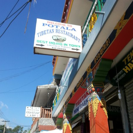 potala restaurant nepal
