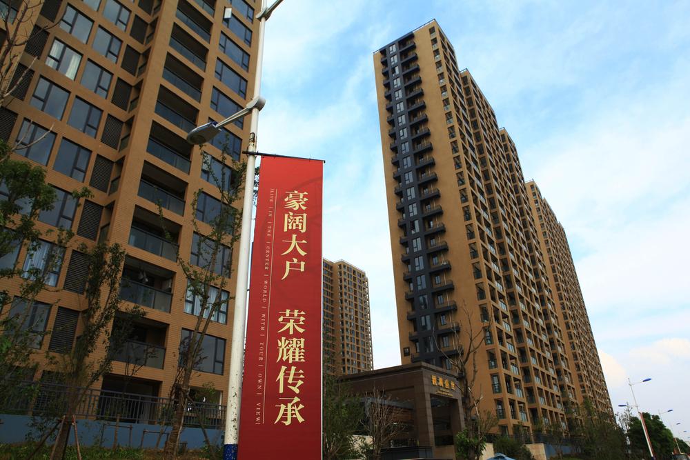 china housing, chinese housing, chinese accommodation